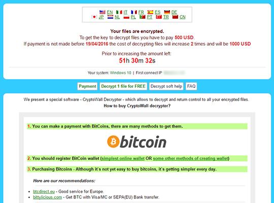 CryptXXX 3.0 payment service